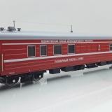 Штабной вагон пожарного поезда