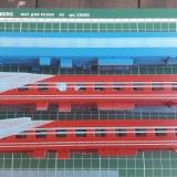 Вагоны фирменных поездов